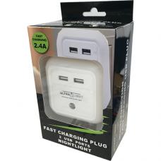 Ultralight Night Light with Dual USB Ports